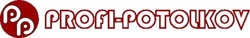Натяжные потолки от «Профи-Потолков»