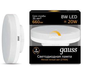 Лампа диммируемая gauss GX53 8Вт 2700K | «Профи-Потолков»